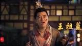 王晶魔幻喜劇新作《降魔傳》能重演《追龍》式的逆天口碑嗎?
