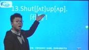 翻译句子第一讲:根据汉语意思和英文提示完成句子