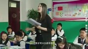 禽兽老师欲侮辱女学生 全程被直播