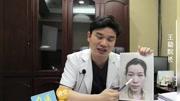 面部皱纹注射位置讲解填充瘦脸肉毒素丰唇隆鼻玻尿酸微整形教学