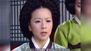 经典韩剧大长今国语版