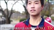 外国老师直接被中国学生的数学虐惨了,看外国老师最后的动作