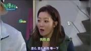 《第三种爱情》全球首映 苏志燮助阵宋承宪 粉丝尖叫连连