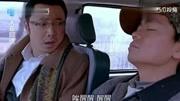 王寶強《人在囧途》最經典片段:牛耿坐飛機