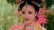 皇帝外出打仗,皇后與朝中大臣私通,還逼迫公主嫁給弟弟