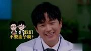 《明星大偵探》白敬亭四個經典搞笑片段,真是神一般的男人!