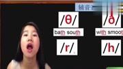 口语天天恋-Isa带你学习最in最地道的流行美语-第1期