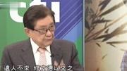 """台湾节目:网购大陆""""网红饮料""""请?#20266;?#21697;尝,?#20266;?#30340;评价竟是这样"""