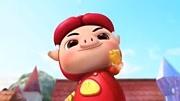 猪猪侠之玩具守卫者第1集南通闽侯批发市场梦想图片