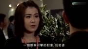 幕后玩家:黃宗澤回家,嬌妻立刻投懷送抱向黃宗澤撒嬌