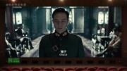 京城81號(片段)林心如被逼辦冥婚