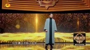 《声临其境》王劲松现场换装演绎《血色湘西》,振奋人心耀我国威