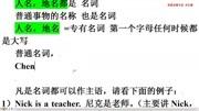 初三英语重点句型~英语~英语学习辅导报