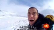 去你的北極圈 北極食譜151230