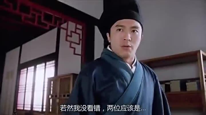 二胡曲谱赛马 杨海