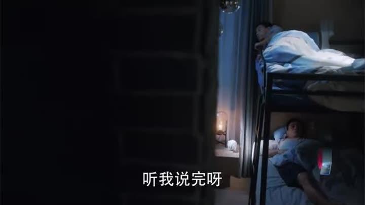 pgd-526_开心果_wxpgdv1