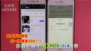 买正品上京成通讯淘宝店搜索店铺名即可搜店铺号5612315直达京成通讯北京地区上面送货