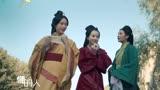 視頻:《祖宗十九代》主題曲MV《漂亮重要嗎》[超清版]