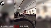 南航航班遇故障迫降 機長淡定播報走紅網絡