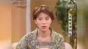"""袁咏仪最""""惧怕""""的人,18年前张智霖差点娶了她,今43岁单身未嫁"""
