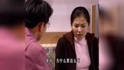 外來媳婦本地郎:劉濤竟然要介紹由美給康祁耀,這個有點亂了吧