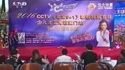 cctv非常6 1少儿才艺总决赛 20160924
