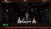 带你看完韩国史上最吓人恐怖片昆池岩