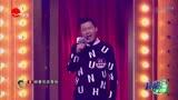 陶喆 - 愛我還是他 - 隱藏的歌手第二季第一期現場