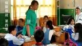 極限挑戰4:張藝興當英語老師,教農村孩子英文!鼓勵留守兒童!