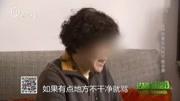 视频|20180405《法制特勤组》:父母的骨灰为何不能合葬
