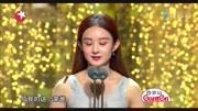 20160308上海電視劇品質盛典 霍建華部分飯拍