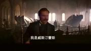 《電力之戰》預告片