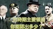 【頭號玩家2—電子競技】 大電影 先導預告(誤)