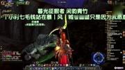 魔獸世界 軍團再臨版本過場動畫 合集 1、破碎海灘 瓦里安之死