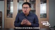 中国式逼婚猛于虎,父母逼婚的真正原因是什么