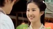 胡歌劉亦菲疑似公布戀愛,10年終成正果 網友 大叔終于脫單了