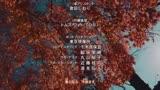 名侦探柯南: 唐红的恋歌