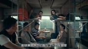 罪途2 國產網絡電影,勇于揭露十年前命案 現象,超現實