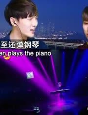 华晨宇原来这么有实力,震惊韩星的男歌手