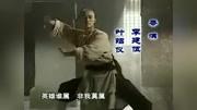 【太極宗師】吳京死亡塔大戰七大高手:每次一對決都精彩至極
