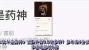豆瓣8.9分韩国高分犯罪片:少女为复仇苦等15年,重杀连环杀人犯