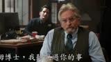 《蟻人2:黃蜂女現身》第二支中文預告,黃蜂女蟻人對決反派幽靈