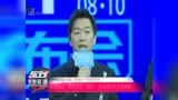 """《一出好戲》舉辦""""好戲4U""""出道發布會 東方電影報道 20180706"""