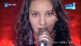 《最优的我们》娜日、赵小棠、夏衣旦演唱萧敬腾《狂想曲》