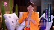 《静距离》 王丽坤自己独立买房,20几平也是家,人活一张脸