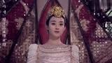 潘斌龍獻唱《西游記女兒國》神曲 《御弟哥哥》 趙麗穎上演撩漢神招