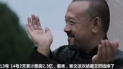 《邪不压正》上映9天票房才破5亿,彭于晏许晴尽力了!