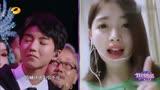 王俊凱羞澀觀看《寵愛》視頻,卻被他意外搶戲,網友:辣眼睛