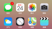 2019年才剛開始,有關蘋果新機Iphone11的消息又曝光了