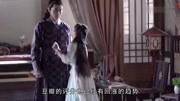刘恺威与杨蓉新剧《飞刀又见飞刀》近日开播!二人倾情献唱爱与恨